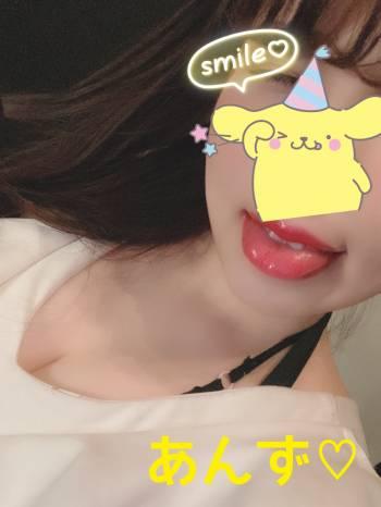 出勤です♡(2021/04/18 10:43)小泉 あんずのブログ画像