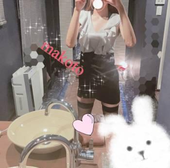 恵比寿到着しました🌷🤍(2021/09/13 19:18)深田 まことのブログ画像