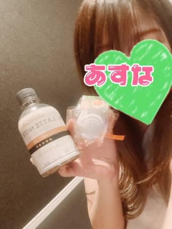 今日は~‼️お礼🙏🏻(2021/01/27 22:38)結城 あすなのブログ画像