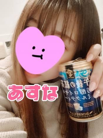 やっと???(2021/03/01 15:23)結城 あすなのブログ画像