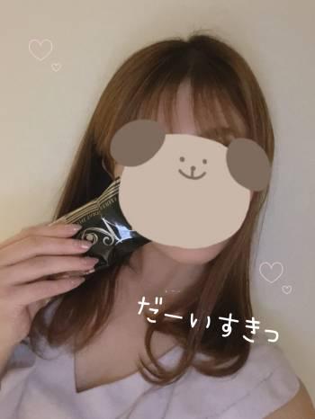 9/17(金)12:00〜(2021/09/17 09:50)天海 りかのブログ画像