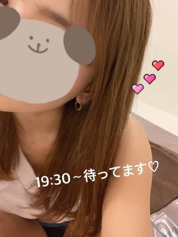 9/24(金)19:30〜(2021/09/24 08:28)天海 りかのブログ画像
