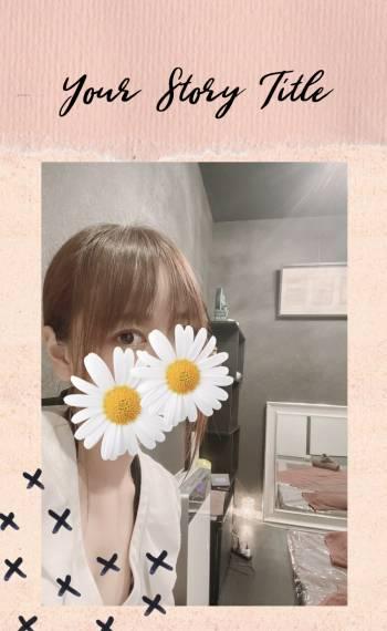 土曜日💛(2021/09/25 20:44)沢尻 まこのブログ画像