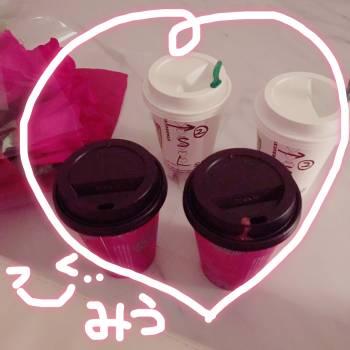 神さま(*´-`)(2019/01/30 12:25)高島 美羽のブログ画像