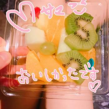 嬉しかった(*´-`)(2019/03/25 21:37)高島 美羽のブログ画像