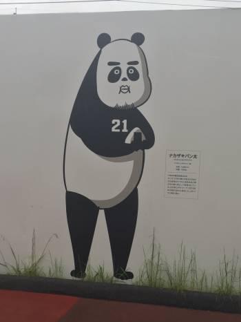 こんにちわ♡(2017/09/22 12:44)星野 ななのブログ画像
