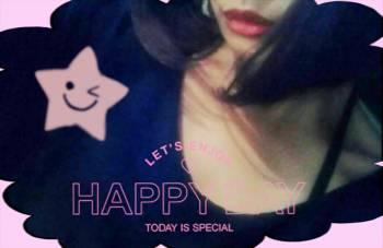 (・ε・` )(2017/03/20 02:05)東山 真希のブログ画像