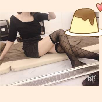 癒します…🎀(2019/02/22 14:59)東山 真希のブログ画像