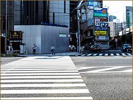 「国道1号線(桜田通り)」の横断歩道のイメージ