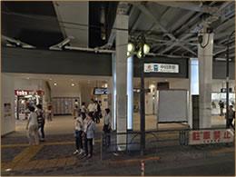 東急東横線 中目黒駅 正面出口のイメージ