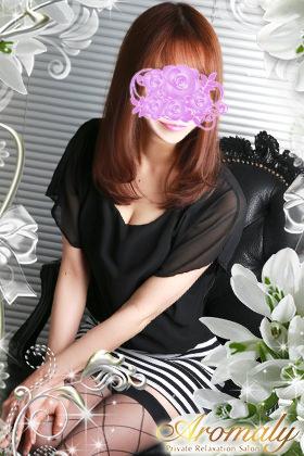 酒井 凛花の画像 2