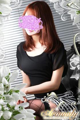 酒井 凛花の画像 4