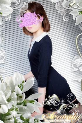 松澤 楓の画像 4