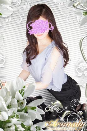 高島 美羽の画像 3